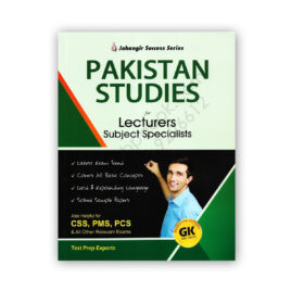 Pakistan Studies For Lecturers Subject Specialist - Jahangir Books