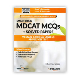 Smart Brain MDCAT MCQs with Solved Papers By M Idrees – Dogar Brother