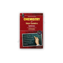 Chemistry For Lecturers, Subject Specialist – Jahangir Book