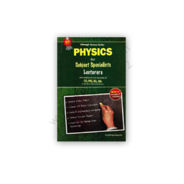 Physics For Lecturers, Subject Specialist – Jahangir Book