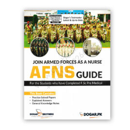 Joined Armed Forces As A Nurse AFNS Guide – Dogar Brother