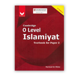 O Level Islamiyat Textbook P2 By Hammad Ibn Nishat - BOOKMARK