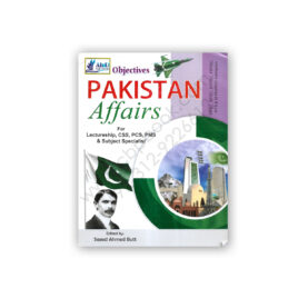 Objectives Pakistan Affairs By Saeed Ahmed Butt - AHAD