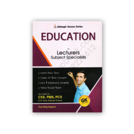 Education For Lecturers, Subject Specialist – Jahangir Success Series