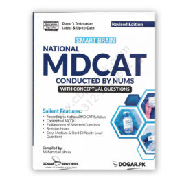National MDCAT Conducted By NUMS By M Idrees – Dogar Brother
