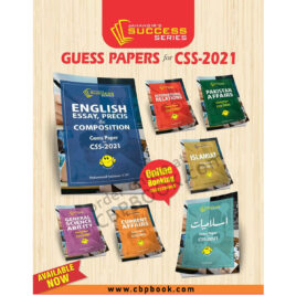CSS Guess Papers DEAL For CSS 2021 – Jahangir WorldTimes