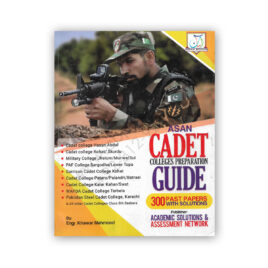 ASAN CADET Colleges Preparation Guide – Academic Solution