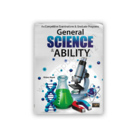 General Science & Ability By Khizar Hayat - HSM