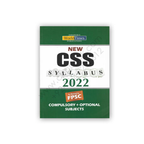New CSS Syllabus for 2022 Compulsory & Optional Subjects - Jahangir World Times