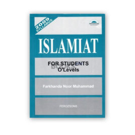 Islamiat for Students O Levels by Farkhanda Noor