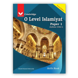 O Level Islamiyat Skills Book P1 By Khalid Hameed Sohrwardy - BOOKMARK
