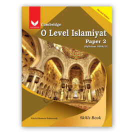 O Level Islamiyat Skills Book P2 By Khalid Hameed Sohrwardy - BOOKMARK