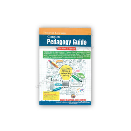 Pedagogy Guide For Male / Female By Nazir Ahmed – Allied Technical