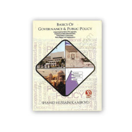Basics of Governance & Public Policy By Shahid Hussain Kamboyo