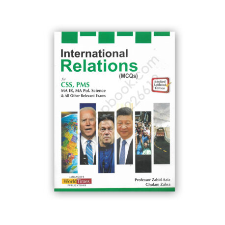 International Relations MCQs for CSS PMS - Jahangir World Times