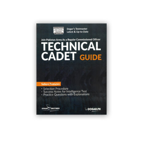 Technical Cadet Guide – Dogar Brother