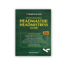 Headmaster / Headmistress Guide – Jahangir Success Series