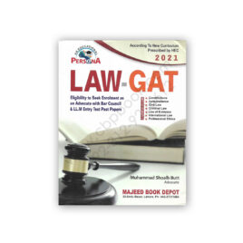 HEC LAW GAT Law Graduate Assessment Test By M Shoaib Butt - MAJEED