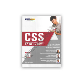 JWT CSS Solved Compulsory Papers 2021 with Tips & Tricks Position Holders