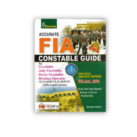 Accurate FIA Constable Guide By Ghulam Abbas – Glowing