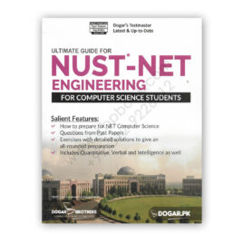 NUST NET Computer Science Guide – Dogar Brother