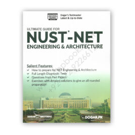 NUST NET Engineering & Architecture Guide – Dogar Brother