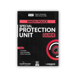 Special Protection Unit (SPU) Guide – Dogar Brother