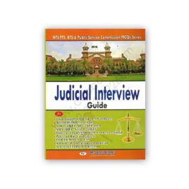 Judicial Interview Guide By M Sohail Bhatti & M Aslam Chaudhry