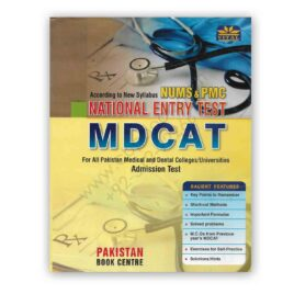 Vital NUMS & PMS Syllabus National Entry Test MDCAT For Admission Test